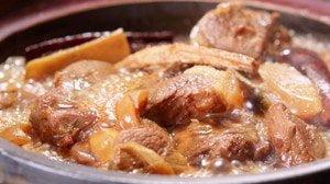 紅燒羊肉 1