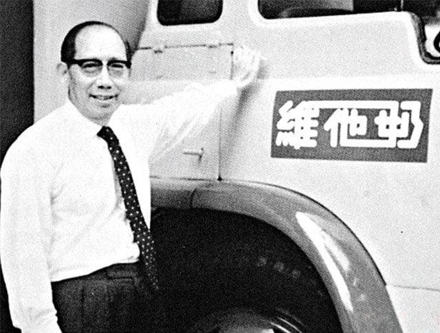 維他奶的創始人 - 羅桂祥博士  (圖片來源:網絡)