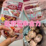 KitKat紅莓果仁朱古力@myfoodstepz