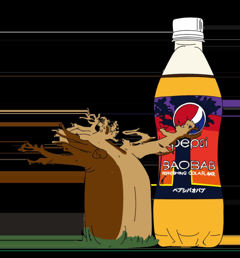 猴麵包樹可樂