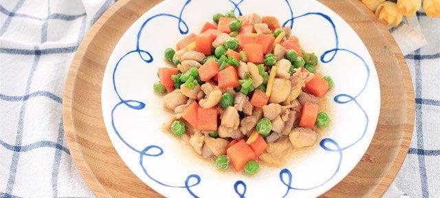 雞粒燴豌豆紅蘿蔔粒