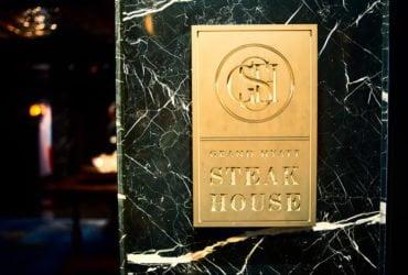 Grand Hyatt Steakhouse (君悅扒房) — 星級酒店的美式扒房