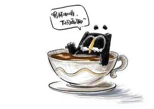 喝杯咖啡,下回再聊