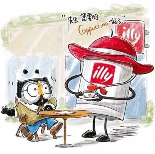 意大利大部分的咖啡店都會選用illy品牌的咖啡豆