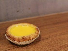 香港吃貨指南:蛋撻