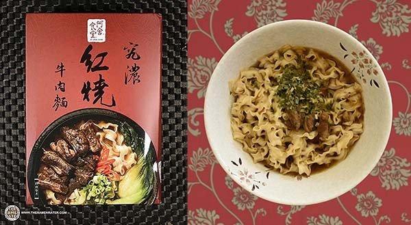 #1:阿舍食堂究濃紅燒牛肉麵 (A-Sha Gourmet Braised Beef Noodle)