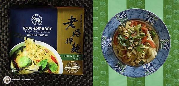 #3:老媽拌麵BLUE ELEPHANT綠咖哩味 (Mom's Dry Noodle Blue Elephant Curries)