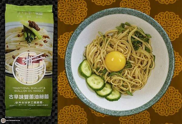 #4:小拌麵古早味雙蔥油細麵 (Xiao Ban Mian Traditional Shallot & Scallion Oil Noodle)