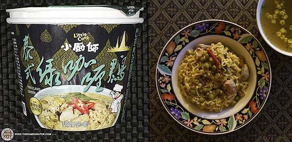 #5:小廚師泰式綠咖哩雞味 (Little Cook Thailand Green Curry Chicken)