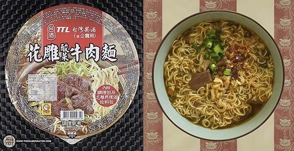 #8:TTL台灣煙酒(原公賣局)花雕酸菜牛肉麵 ((TTL Pickled Vegetable Beef With Hua Diao Liquor)