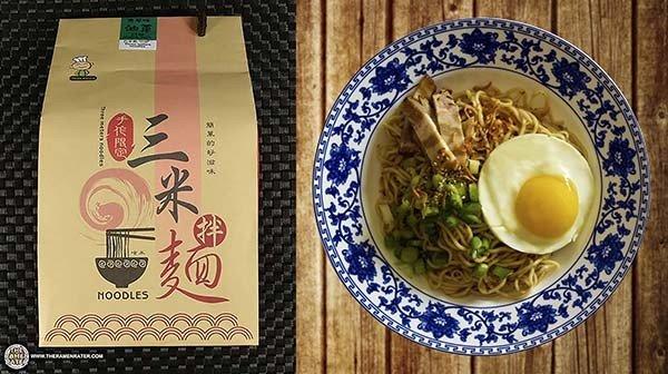 #9:三米拌麵手作限定蔥味拌麵 ((Three Meters Noodles Shallot Taste)
